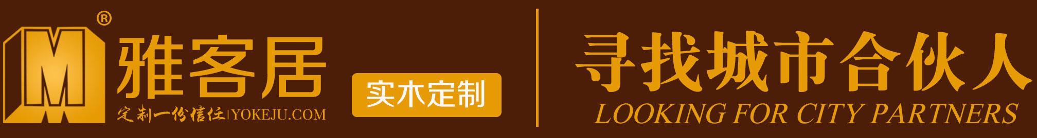 武汉木门厂_湖北木门生产厂家_武汉实木门_武汉复合门_武汉原木门_雅客居木门官网