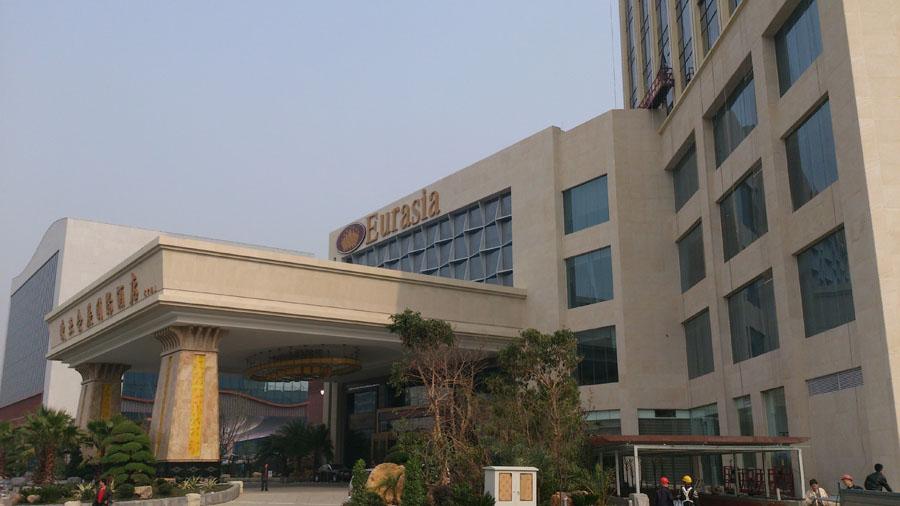 欧亚达会展国际酒店图片